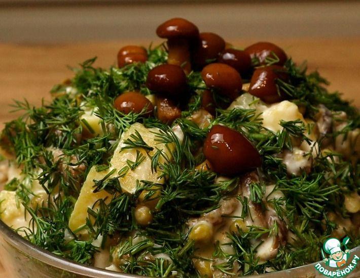 Рецепт: Постный салат