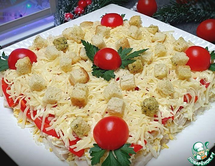 Рецепт: Салат праздничный Калейдоскоп