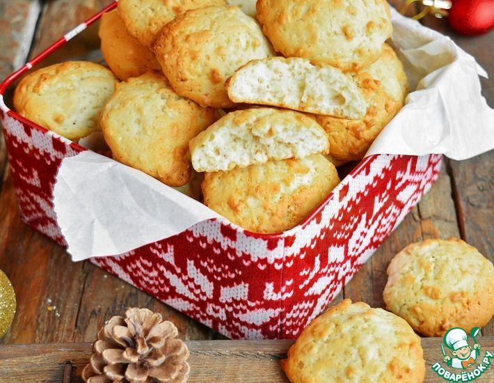 Рецепт: Мягкое печенье на 33% сливках