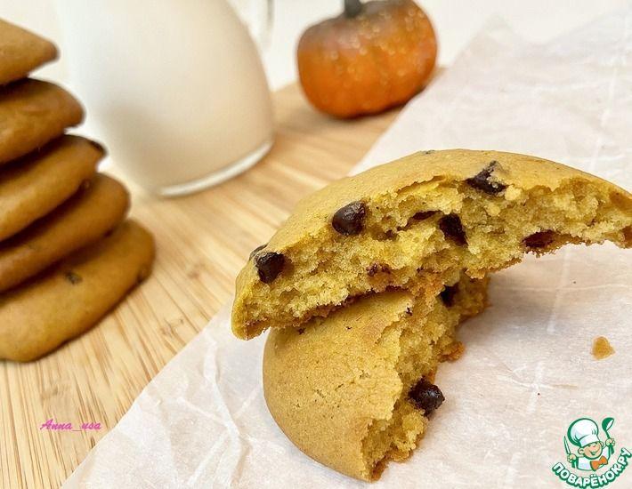 Рецепт: Мягкое тыквенное печенье