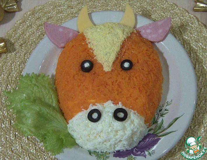 Рецепт: Праздничный салат Бычок