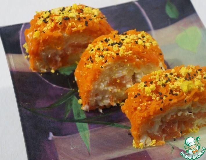 Рецепт: Салат-закуска Царский рулет