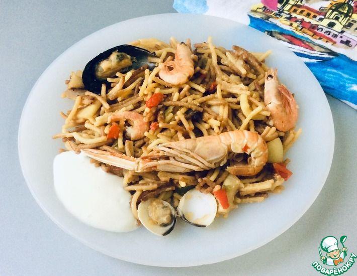 """Рецепт: Вермишель с морепродуктами """"Фидеуа"""""""