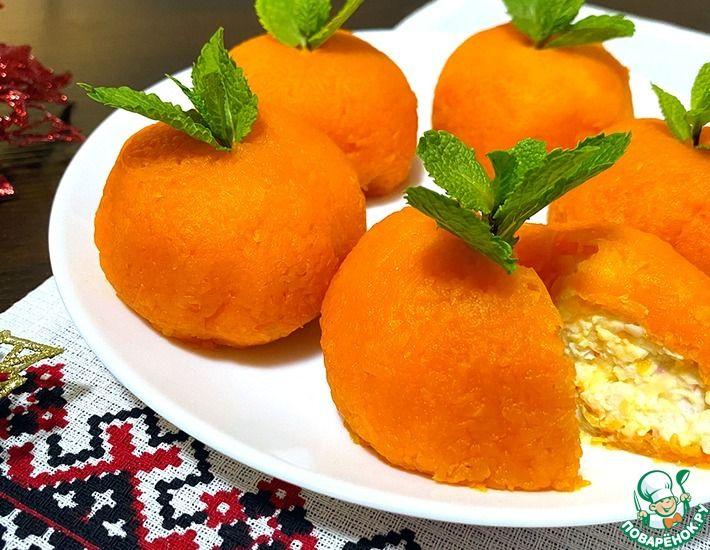 Рецепт: Закуска Мандаринки на праздничный стол
