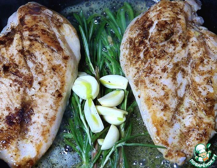 Рецепт: Куриная грудка От Гордона Рамзи