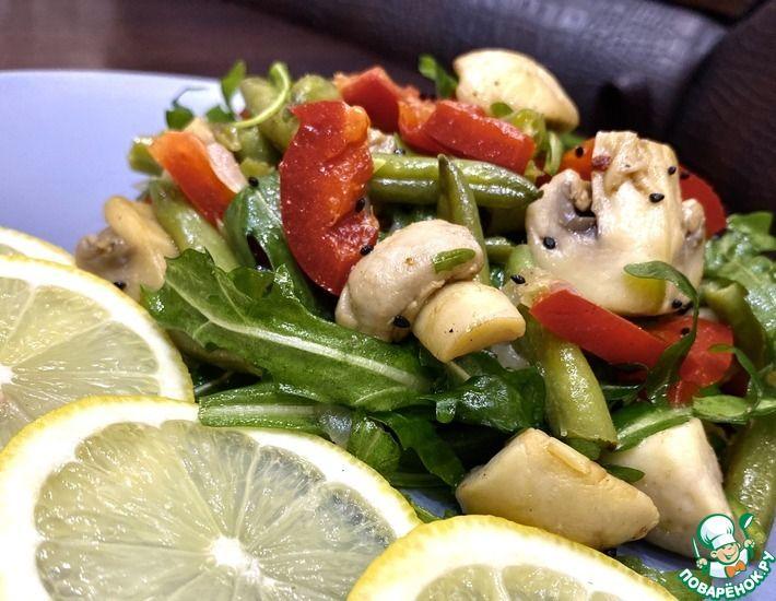 Рецепт: Теплый салат с грибами и спаржевой фасолью