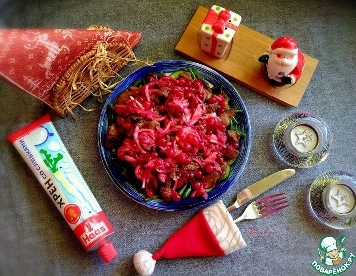 Рецепт: Тёплый салат с пикантной клюквенной заправкой