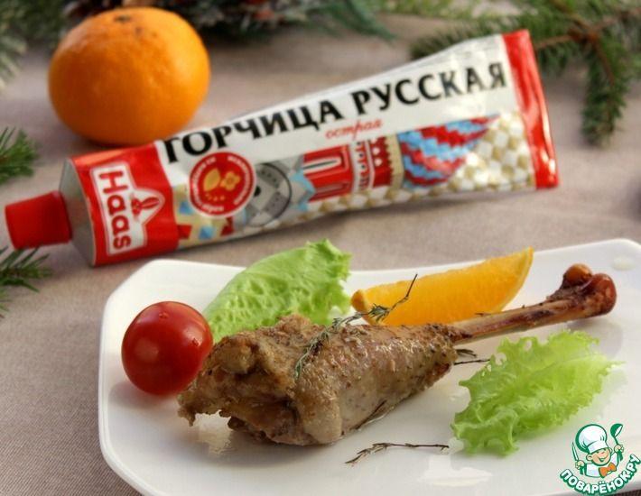 Рецепт: Запеченная курица в горчично-апельсиновом соусе