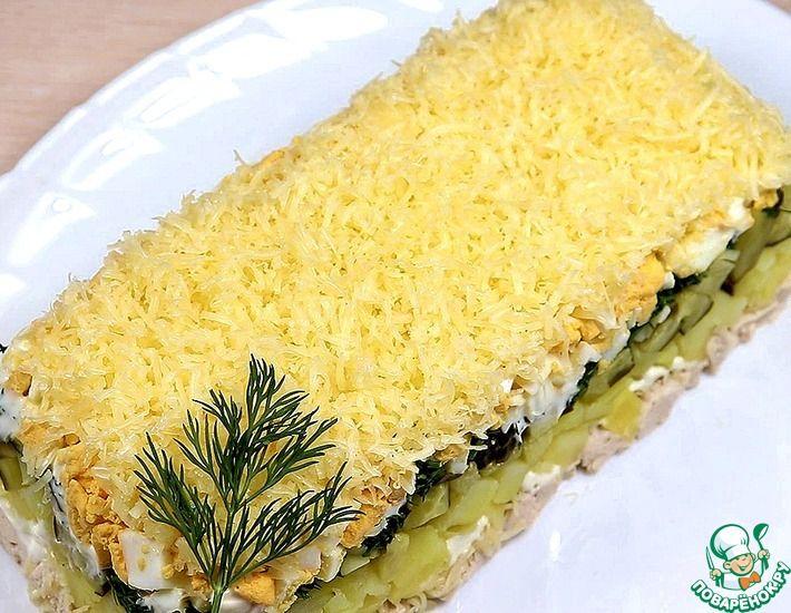 Рецепт: Слоёный салат с печенью трески