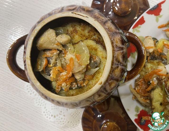 Рецепт: Драники с шампиньонами и курином филе в горшочке