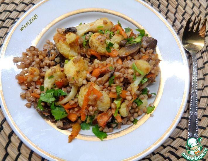 Рецепт: Гречневая каша с овощами и шампиньонами