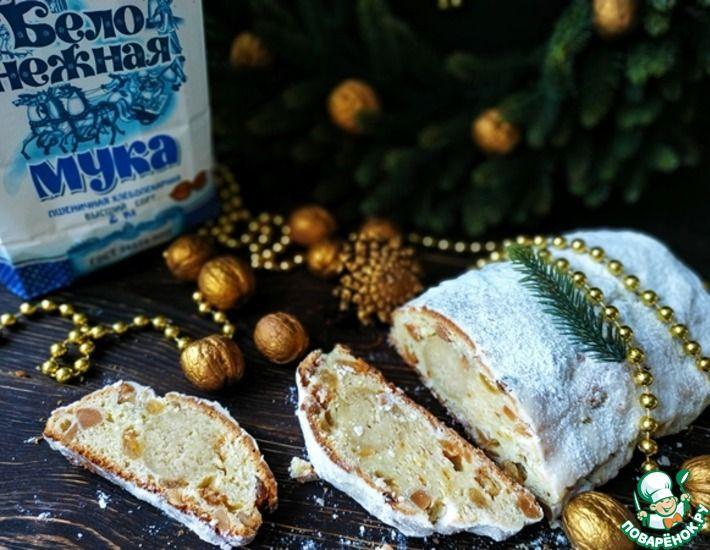 Рецепт: Рождественский творожный штоллен