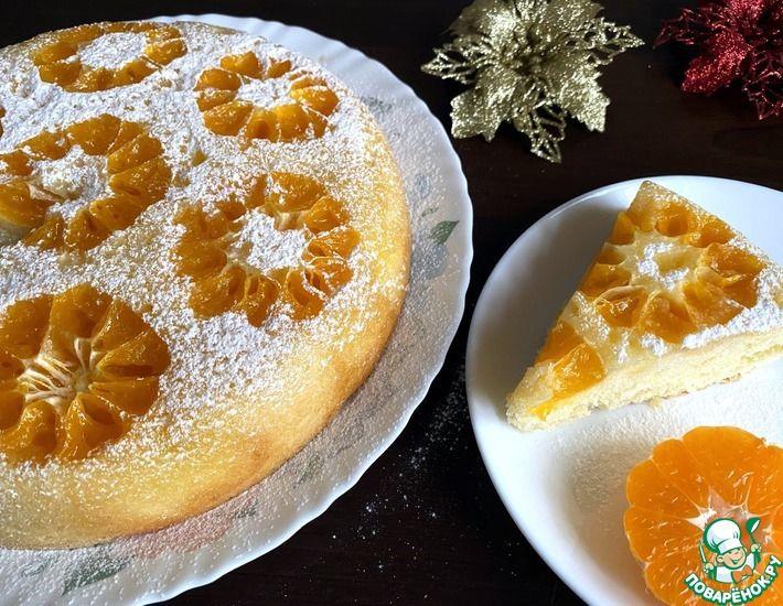 Рецепт: Пирог с мандаринами