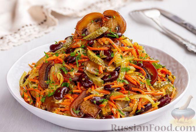 Фото к рецепту: Салат с консервированной фасолью, жареными шампиньонами, солеными огурцами и морковью