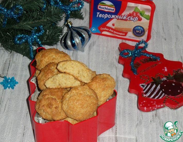 Рецепт: Печенье с творожным сыром