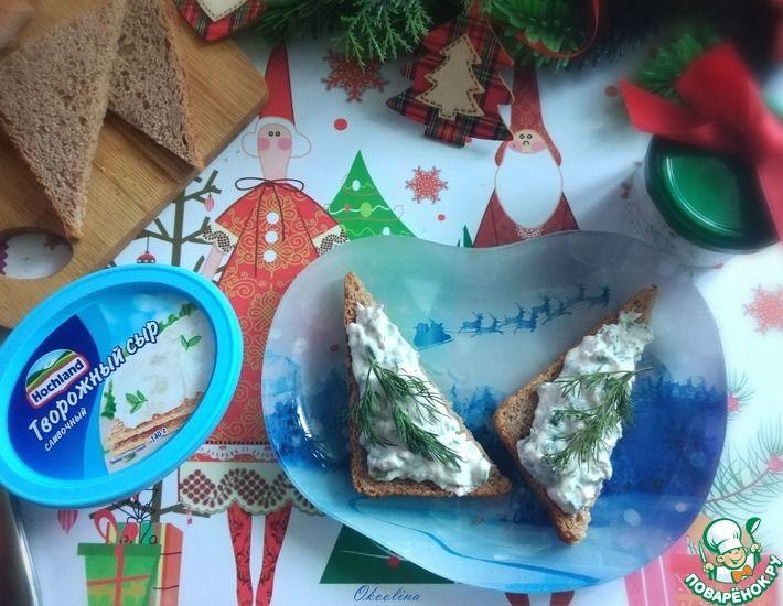 Рецепт: Рыбный рийет с творожным сыром
