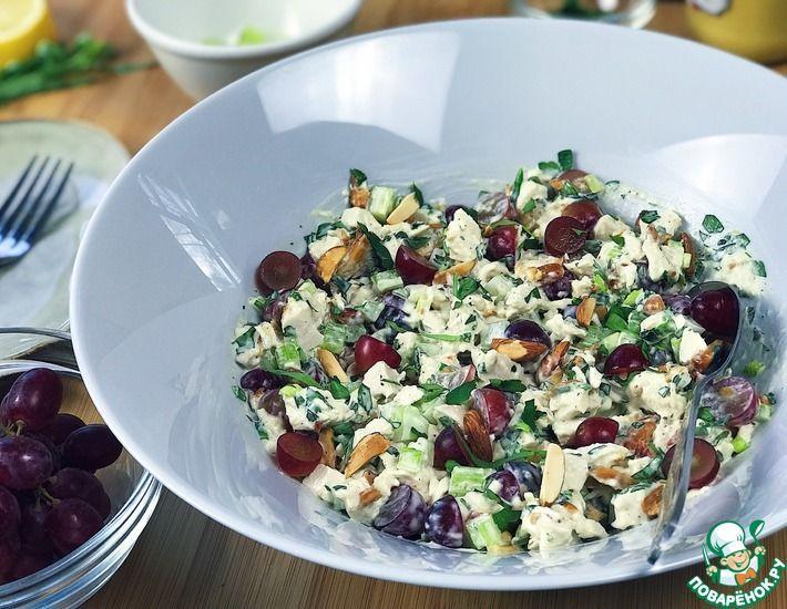 Рецепт: Салат с курицей и пряным эстрагоном