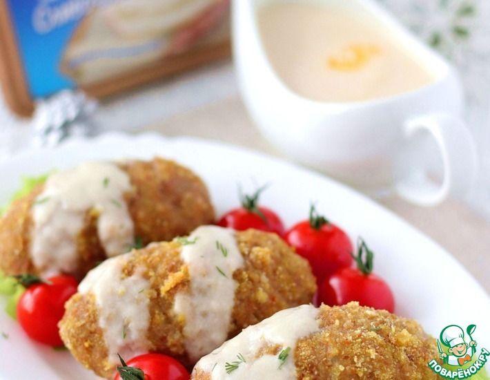 Рецепт: Зразы с укропом и сливочным сыром