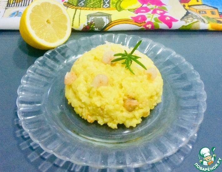 """Рецепт: Ризотто """"Солнечное"""" с лимоном и креветками"""