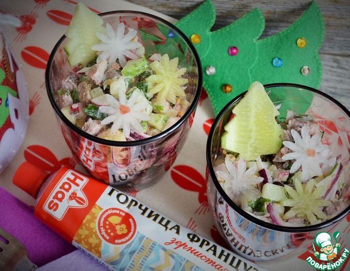 Рецепт: Салат с языком Праздничный