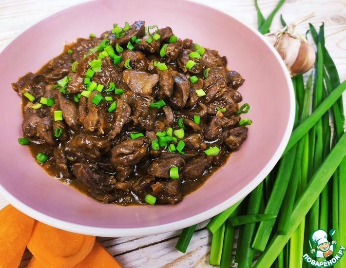 Рецепт: Куриные сердечки стир-фрай