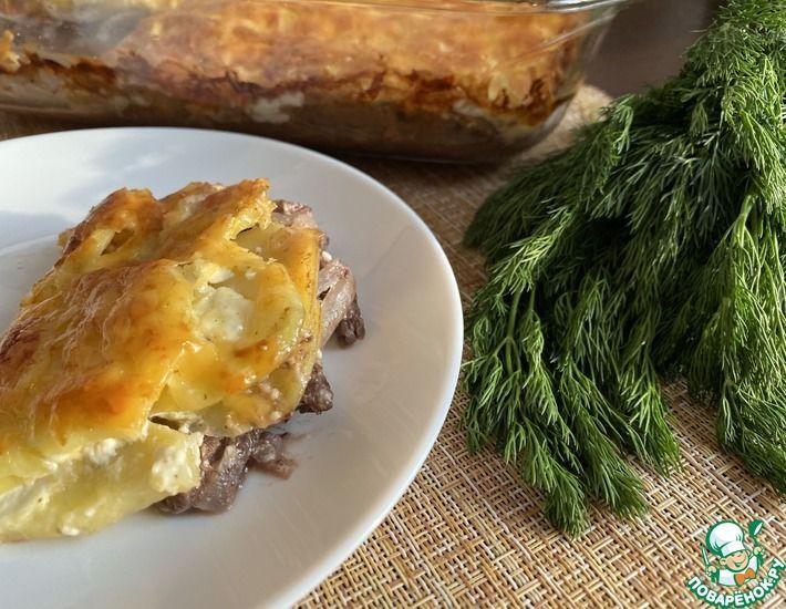 Рецепт: Мясо по-французски в духовке