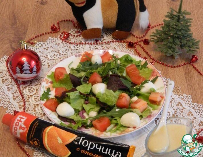Рецепт: Салат с новым вкусом
