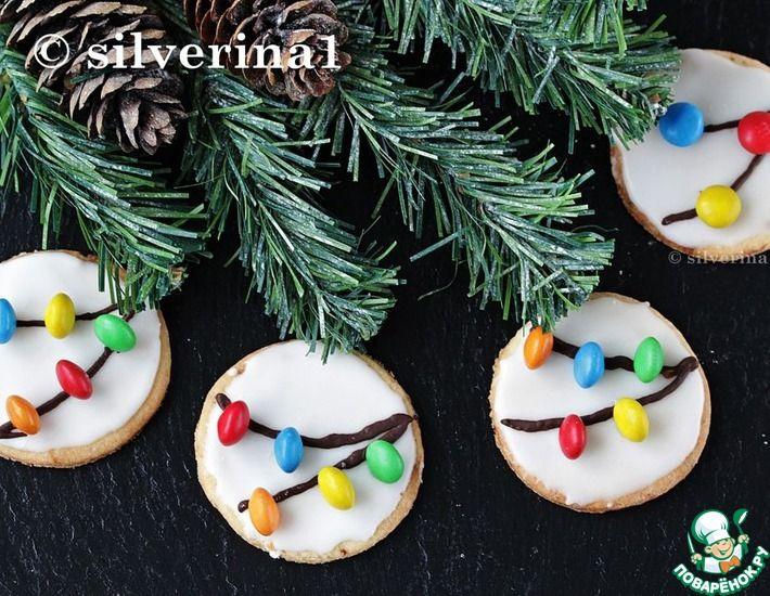 Рецепт: Новогоднее печенье «Гирлянда»