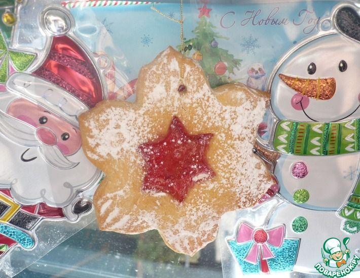 Рецепт: Новогоднее печенье с леденцовыми окошками