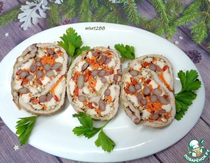 Рецепт: Мясной рулет с овощами и фасолью