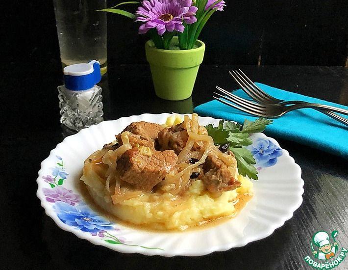 Рецепт: Говядина с тимьяном и барбарисом