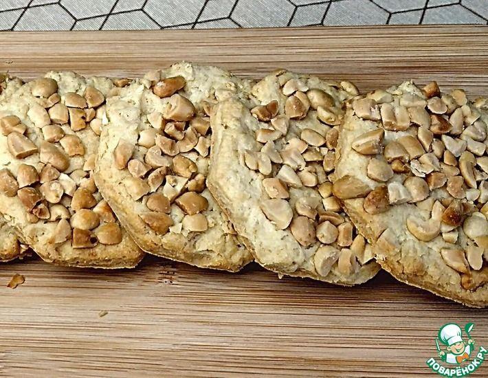 Рецепт: Соленое печенье с арахисом