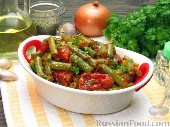 Фото к рецепту: Стручковая фасоль, тушенная с консервированными помидорами