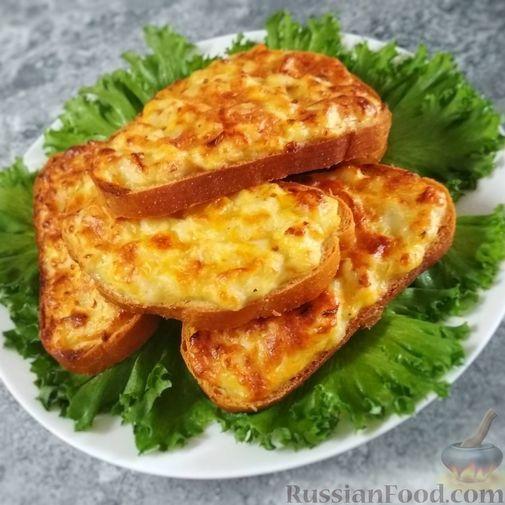Фото к рецепту: Горячие бутерброды с курицей (в духовке)