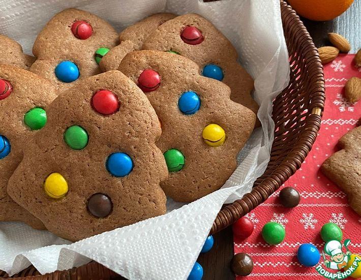 Рецепт: Шоколадное печенье на Новый год Ёлочки