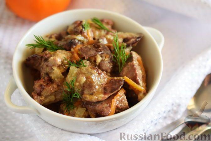 Фото к рецепту: Куриная печень в апельсиновом соусе