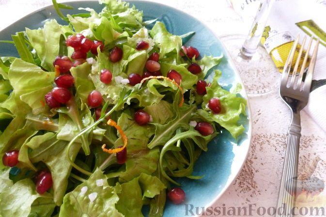 Фото к рецепту: Зеленый салат с гранатом