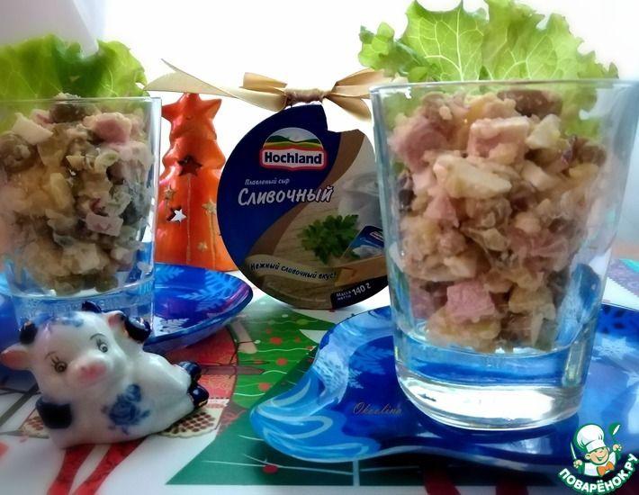 Рецепт: Салат на Новый год вместо оливье