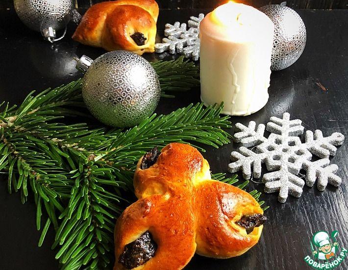 Рецепт: Булочки «Новогодние»