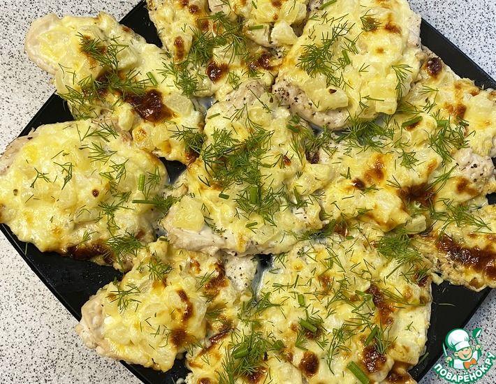 Рецепт: Прованские куриные отбивные с ананасом