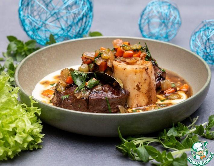 Рецепт: Оссо-буко в сырном соусе с овощами