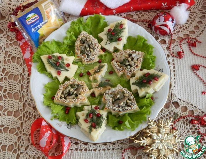 Рецепт: Закуска Новогодние фантазии с Hochland