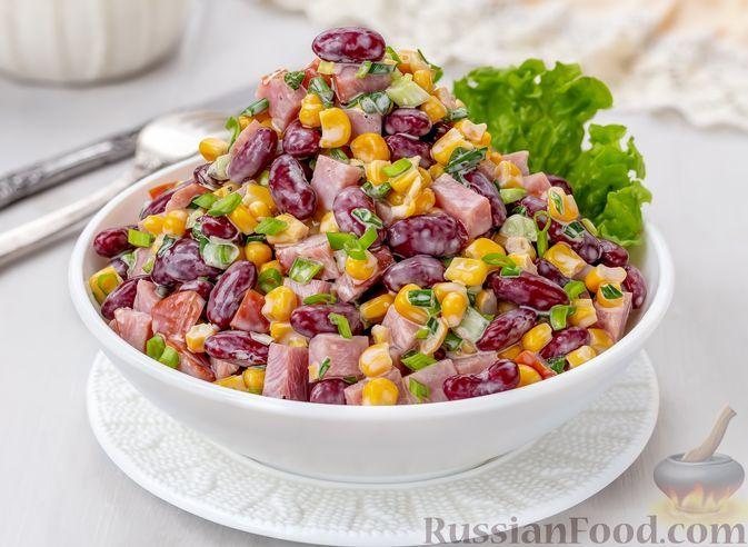 Фото к рецепту: Салат с ветчиной, консервированной фасолью и кукурузой