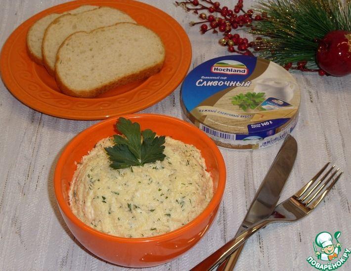 Рецепт: Острый сырный салат