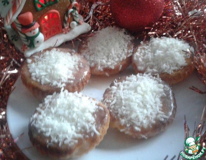 Рецепт: Пироженки Новогодки
