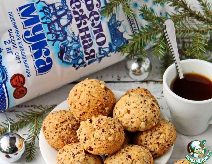 Рецепт: Печенье Филбертины