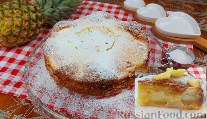 Фото к рецепту: Бисквитный пирог с творожной начинкой и ананасом