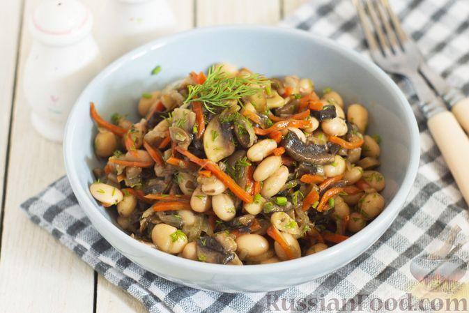 Фото к рецепту: Салат с фасолью, шампиньонами, морковью и луком