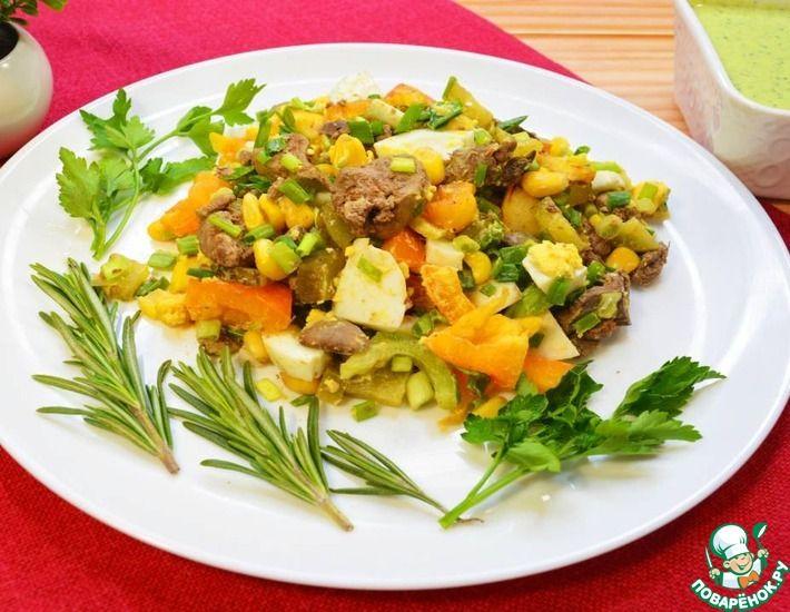 Рецепт: Необычный вкусный и лёгкий салат с куриной печенью и овощами