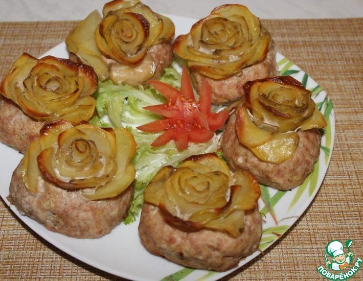 Рецепт: Мясные котлеты с картофельными розами в духовке